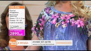 видео Airstep - каталог одежды