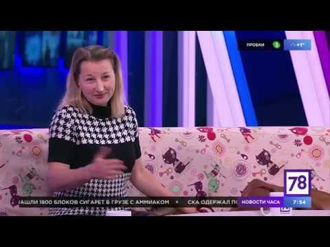 """Правила перевозки домашних животных в """"Полезном утре"""""""