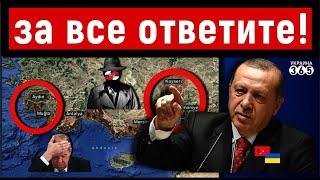 В турецких пожарах нашли российский след Эрдоган все помнит многоходовочка Кремля дает сбой
