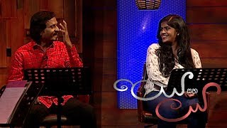 Leya Saha Laya | 06th September 2019 Thumbnail