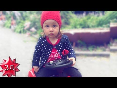 ДОЧЬ ИГОРЯ НИКОЛАЕВА Маленькая Вероника в Юрмале, видео и фото лето 2017 год!