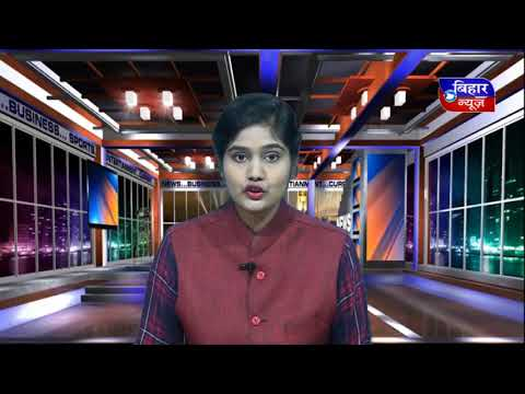 Bihar News 24 July 2018