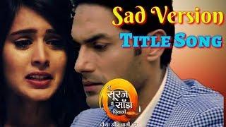 Tu Suraj Main Sanj Piya Ji New Song Female Version l New WhatsApp Status l Diya Aur Baati Hum