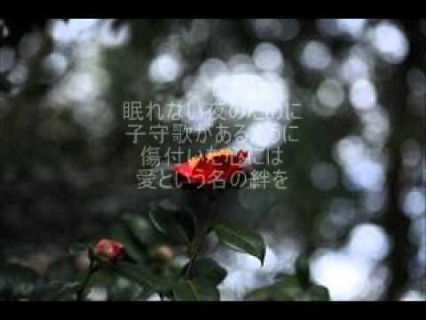 山下達郎 『希望という名の光』 カラオケ