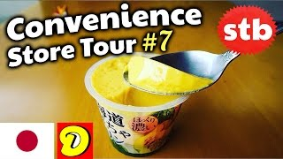 Convenience Store Tour #7: Japanese Pudding Review at a Conbini in Tokyo, Japan