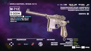 Самый быстрый способ сделать деньги в Far Cry 4. Money in Far Cry 4