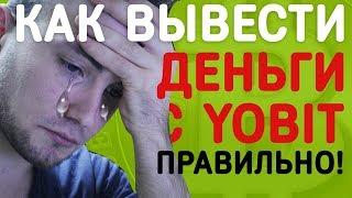Яндекс удивил  Биржа SEDI  Мятные конфеты