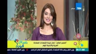 التعليم العالي: إعلان نتيجة الشهادات المعادلة العربية والأجنبية اليوم