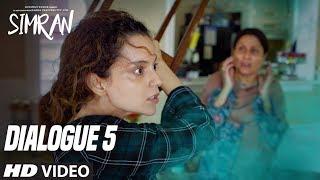 Bhagaa Diya: Simran (Dialogue Promo 5) | Kangana Ranaut