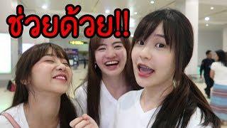 เมจิโดนยึดช่องที่พม่า!! | Meijimill