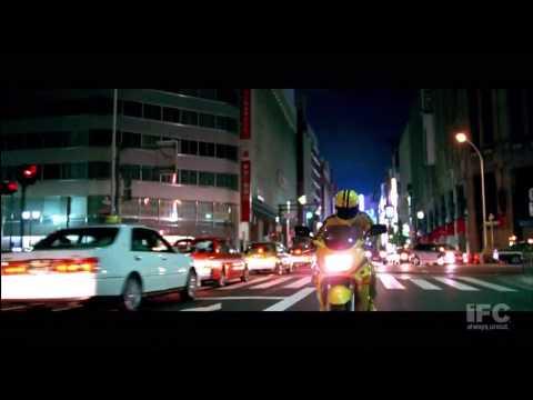 300ZX in Kill Bill Movie (First scene)