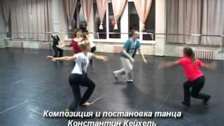 Открытый урок Танц-Отеля «Зима-2012»