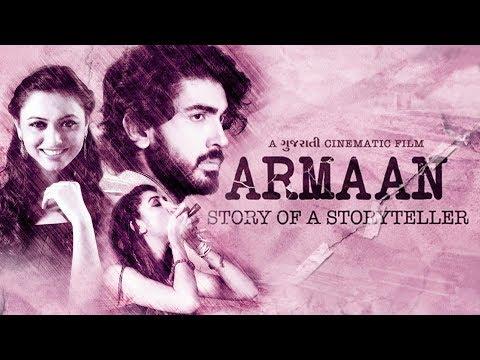 Armaan FULL FILM - Story Of Storyteller -...