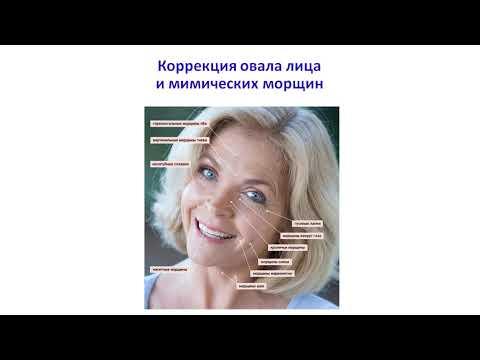 """Доклад главного врача Центра медицинской пиявки """"Юнитек"""" на тему: Гирудотерапия в косметологии."""