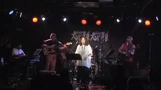 小林エミ live at 都雅都雅 - July 08, 2010.