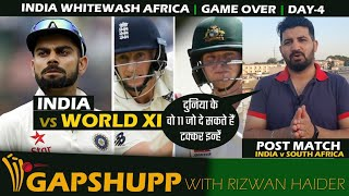 India Vs South Africa 3rd Test | India Vs World 11 | India 11 series won | ICC Test Championship