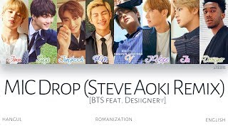 Han Rom Eng Bts 방탄소년단 Mic Drop Steve Aoki Remix Feat Desiigner Color Coded