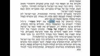 Texte d'étude n°8 : h'ag hapessah la fête de pessah