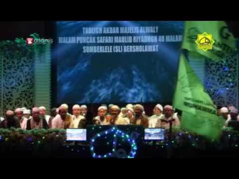Ya Ahlol Wathon-Majelis Alwaly