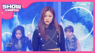 [Show Champion] 이달의 소녀 - So What (LOONA - So What) l EP.343