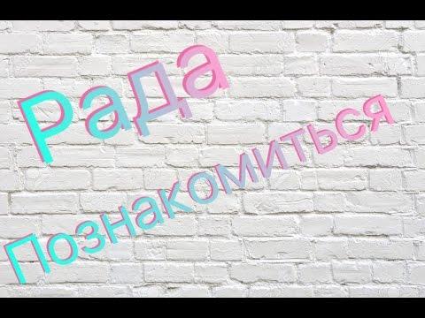 Клуб кому за 50 » Blog Archive » 50+ ЗНАКОМСТВА