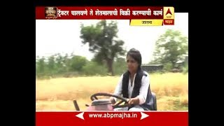 712 : Jalna : Uma Kshirsagar : 19 yrs girl took farming as a career : Success story