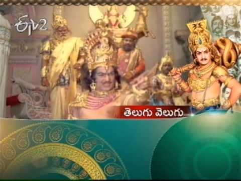 ETV Talkies - NTR Cine History Special Story 18th January 2014