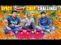 WORLD'S HOTTEST CHIP EATING CHALLENGE | SPICY ONE CHIP CHALLENGE | Food Challenge in India (Ep-129)