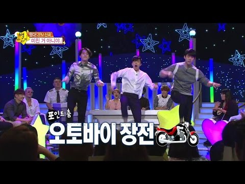 【TVPP】2PM  2PM's New Song 'GO CRAZY!', 투피엠  신곡 '미친 거 아니야' 선보이는 투피엠 @ Star Story