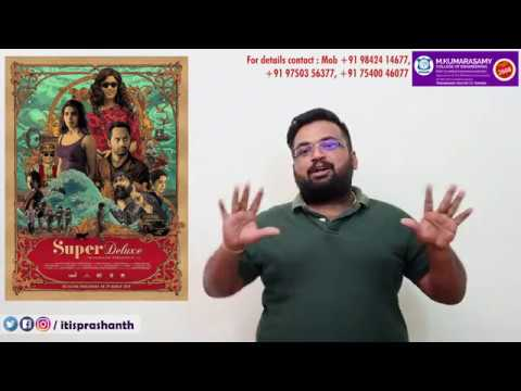 Super Deluxe review by Prashanth