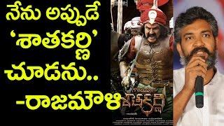 I Will Not Watch Gautamiputra Satakarni Says SS Rajamouli | Krish | Balakrishna | Friday Poster