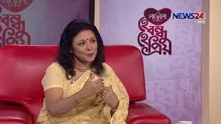 He Bondhu He Prio with Nashid Kamal হে বন্ধু হে প্রিয় - নাশিদ কামাল on 5th October, 2017 on NEWS24