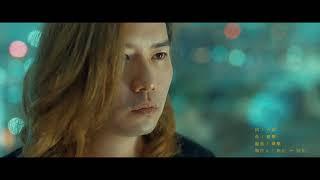 【鐵擊】MV|你我都孤獨 Official Music Video