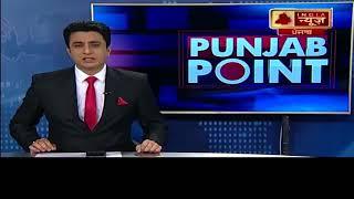1208#PUNJAB POINT#REFERENDUM 2020 AND BEHBAL KALAN KAND