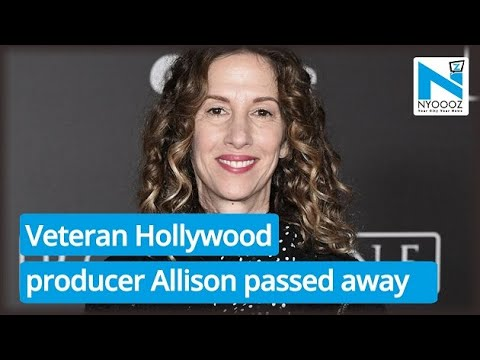 'Dirty Dancing' executive producer Allison Shearmur passed away