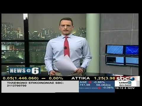 News - 8/11/2017 | Ν. Κορωνάκη...
