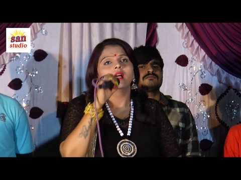 Motibhalu live  nonstop  kajal maheriya 2017 dj live  nonstop part 1 san studio