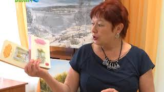 Новинки книжного фонда в библиотеке г. Конаково