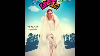 فيلم بوسى كات حصريا كااامل قبل الجميع على aflamhd