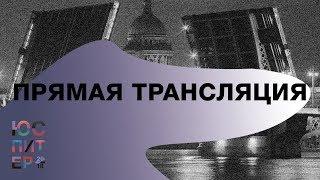 Смотреть видео Прямая трансляция  церкви