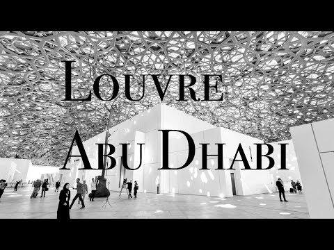 Louvre Abu Dhabi. Inside