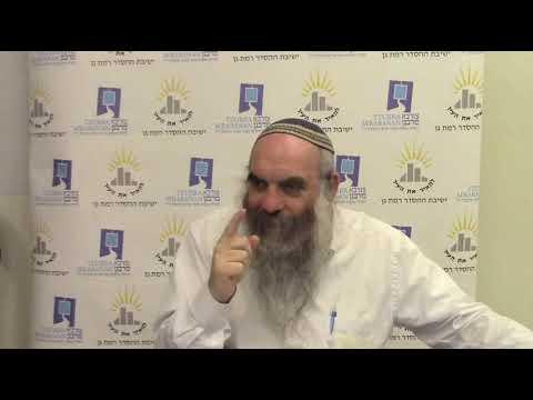כוחו של יהודי לצַווֹת - שפת אמת לפרשת מטות-מסעי - הרב יהושע שפירא