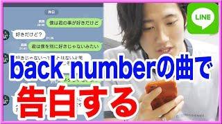 西野カナさんに続きback number!!! 心に響くフレーズが多いですよね ...