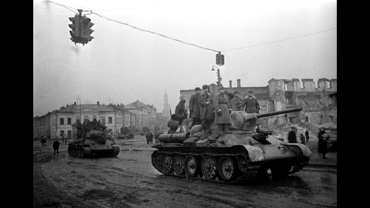 Фотографии г. Харькова во время ВОВ 1941-1945 г. - YouTube