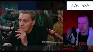 Реакция D.K. Inc. на клип группы Ленинград Ч.П.Х