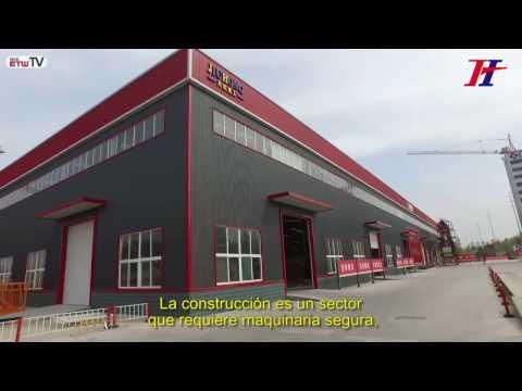 ETW 西班牙语视频