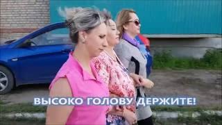 интересный клип детям на выпускной, Кабанская школа, Бурятия, выпуск 2016
