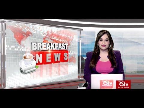 English News Bulletin – August 24, 2019 (9:30 am)