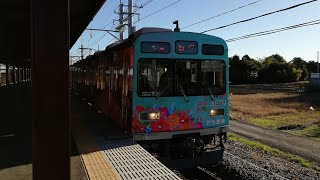【秩父鉄道】7500系「彩色兼備」 ふかや花園駅到着→発車