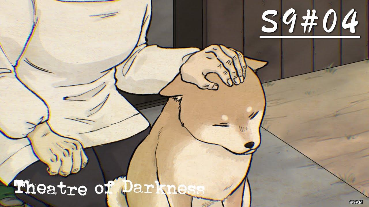Yamishibai: Cerita Hantu Jepang S9 - Episode 04 [Takarir Indonesia]